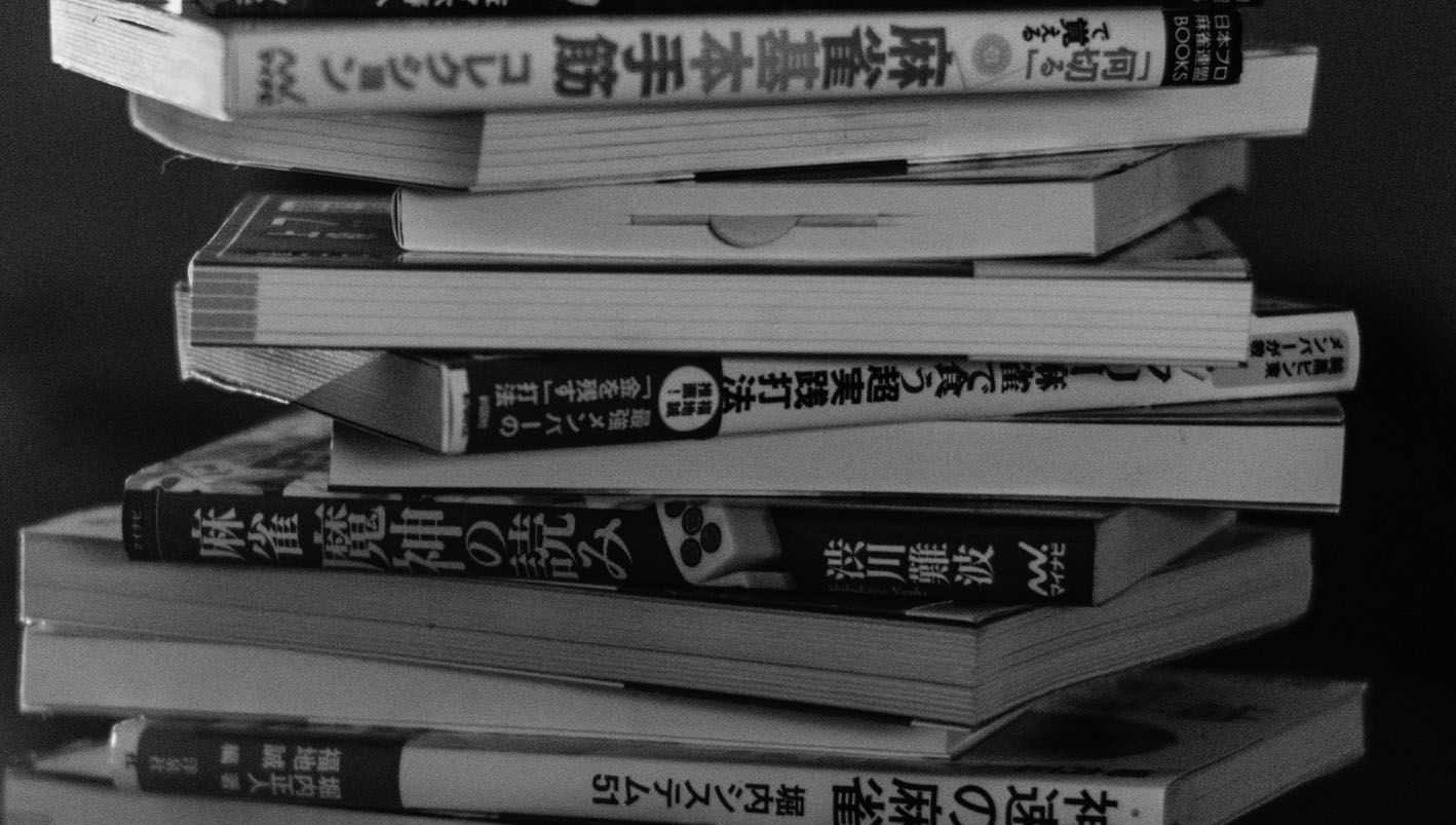 Tile Efficiency 101 (Part 2)