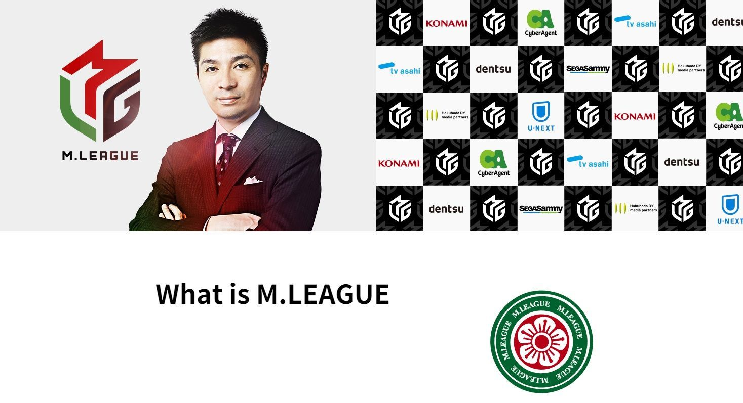 M.League - What is Known So Far