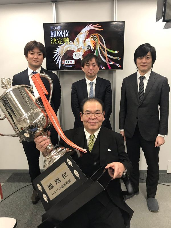 Yuudai Maehara Defends Hououisen Title