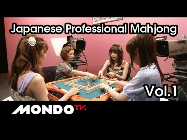 Professional Mahjong Commentary on Mondo in English!